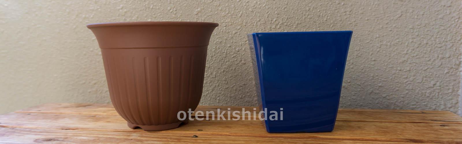 100円雑貨の植木鉢