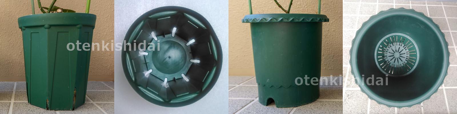 スリット鉢とバラ鉢