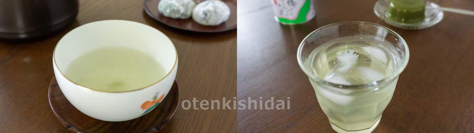 梅昆布茶・ホットとアイス