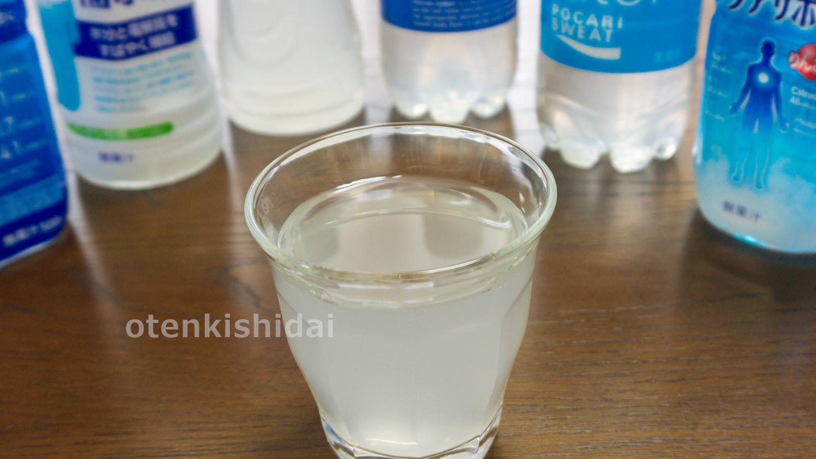 水分補給のイメージ