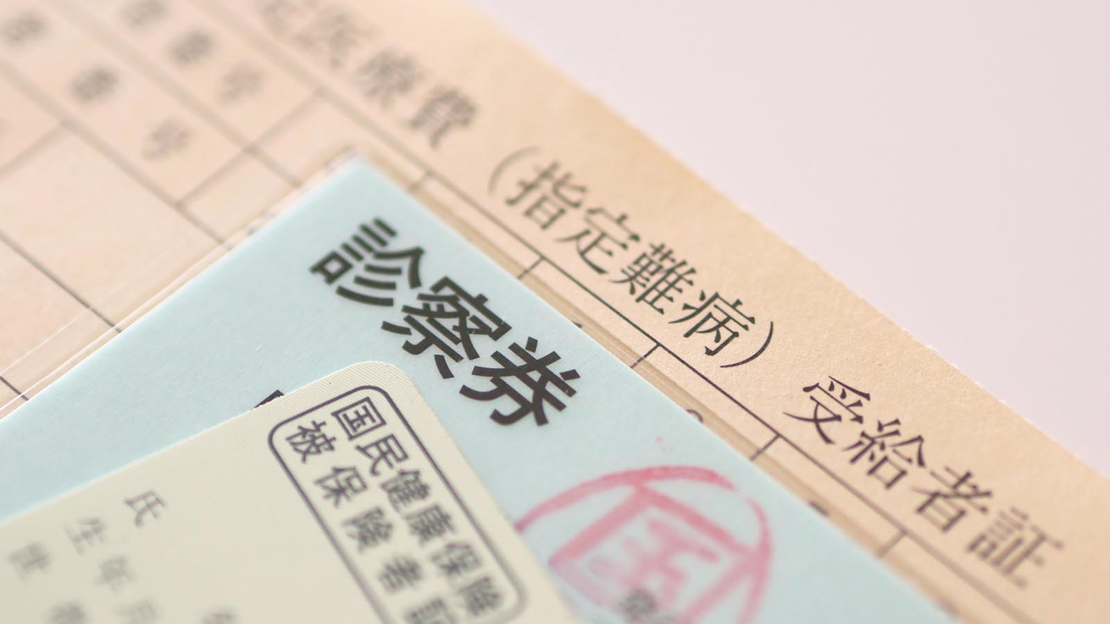 書類のイメージ